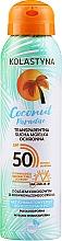 Parfémy, Parfumerie, kosmetika Průhledný suchý ochranný sprej na obličej a tělo - Kolastyna Coconut Paradise SPF50