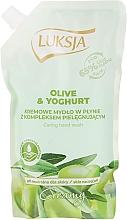 "Parfémy, Parfumerie, kosmetika Tekuté krémové mýdlo ""Olivový olej a jogurt"" - Luksja Creamy Olive & Yogurt Soap (doypack)"