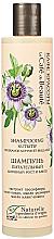 Parfémy, Parfumerie, kosmetika Vyživující šampon Aktivní růst a lesk - Le Cafe de Beaute Nourishing Shampoo