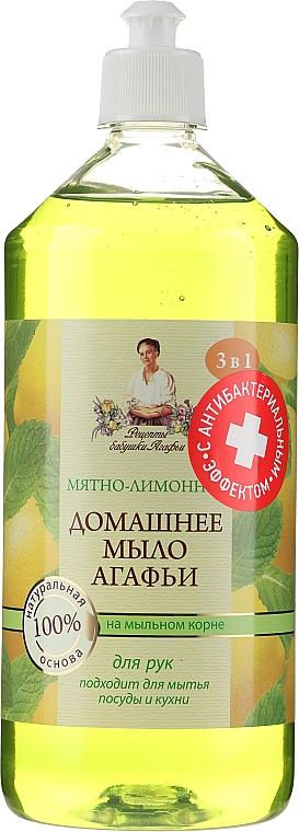 """Domácí mýdlo Agafya """"Mint-citron"""" - Recepty babičky Agafyy"""