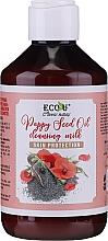 Parfémy, Parfumerie, kosmetika Čisticí pleťové mléko - Eco U Poppy Seed Oil Cleansing Milk