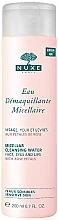 Parfémy, Parfumerie, kosmetika Micelární čistící voda s růžovými lístky - Nuxe Micellar Cleansing Water With Rose Petals