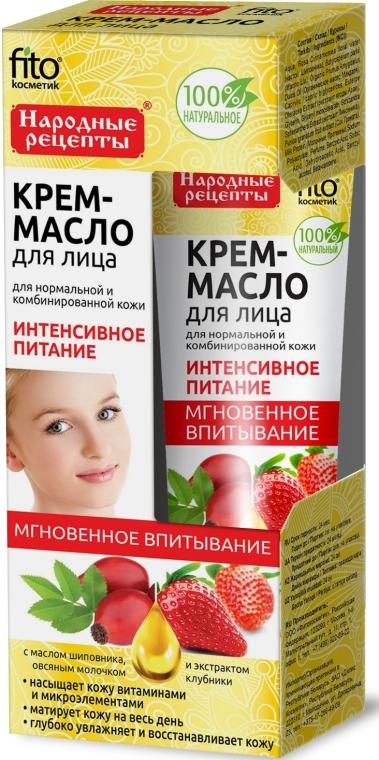 """Krém-olej na obličej """"Intenzivní výživa"""" pro normální a kombinovanou pleť - Fito Kosmetik"""