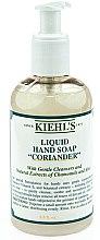 "Parfémy, Parfumerie, kosmetika Mýdlo na ruce ""Koriandr"" - Kiehl's Liquid Hand Soap Coriander"