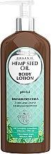 Parfémy, Parfumerie, kosmetika Tělové mléko s organickým konopným olejem - GlySkinCare Hemp Seed Oil Body Lotion