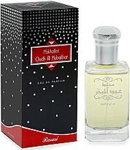 Parfémy, Parfumerie, kosmetika Rasasi Mukhallat Oudh Al Mubakhar - Parfémovaná voda
