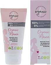 Parfémy, Parfumerie, kosmetika Přírodní krém pro péči o podrážděné bradavky - 4Organic Organic Mama Natural Cream For The Care Of Irritated Nipples