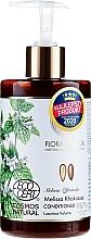 Parfémy, Parfumerie, kosmetika Balzám pro tenké vlasy - Natura Siberica Flora Siberica Melissa Khakassia Hair Conditioner