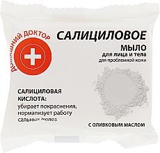 Parfémy, Parfumerie, kosmetika Mýdlo na obličej a tělo Kyselina salicylová - Domácí lékař