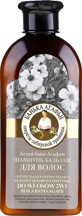 Šampon-balzám na vlasy - Recepty babičky Agafyy