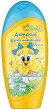 Parfémy, Parfumerie, kosmetika Dětský fyto šampon Pro citlivou pokožku - Moje Caprice Jasné Sluníčko