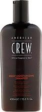 Parfémy, Parfumerie, kosmetika Hydratační šampon pro každodenní použití - American Crew Daily Moisturizing Shampoo
