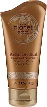 Parfémy, Parfumerie, kosmetika Pleťová maska - Avon Planet Spa Radiance Ritual Liquid Gold Face Mask