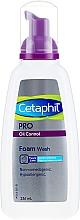 Parfémy, Parfumerie, kosmetika Čisticí pěna - Cetaphil Dermacontrol Foam Wash