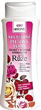 Parfémy, Parfumerie, kosmetika Micellární voda - Bione Cosmetics Rose Micellar Cleansing Water