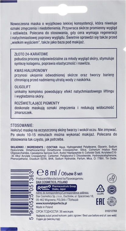 """Maska na obličej SOS-koktejl """"24-karátové zlato a kyselina hyaluronová"""" - Perfecta Express Mask — foto N2"""