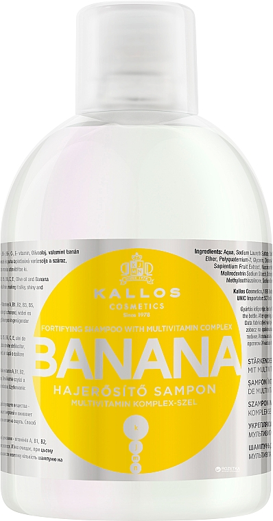 Šampon pro posílení vlasů s multivitaminovým komplexem - Kallos Cosmetics Banana Shampoo — foto N1