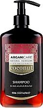 Parfémy, Parfumerie, kosmetika Šampon na vlasy s kokosovým olejem - Arganicare Coconut Shampoo For Dull, Very Dry & Frizzy Hair