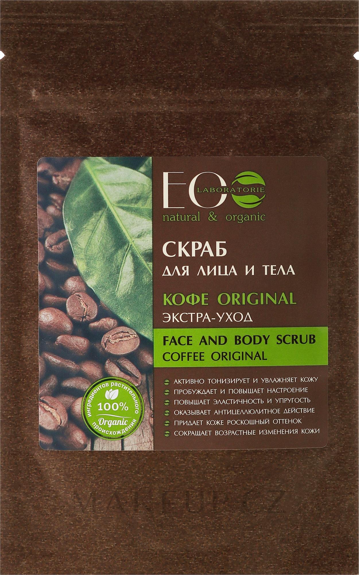 Peeling na obličej a tělo Káva Original - ECO Laboratorie Face and Body Scrub Coffee Original — foto 40 g