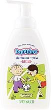 Parfémy, Parfumerie, kosmetika Pěna do koupele pro chlapci - Bambino Foam For Washing