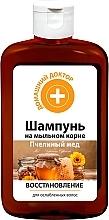 Parfémy, Parfumerie, kosmetika Regenerační šampon Včelí med - Domácí Lékař