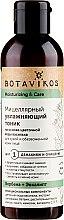 Parfémy, Parfumerie, kosmetika Tonikum pro suchou a dehydratovanou pleť Zvlhčení a péče - Botavikos Moistrurizing & Care