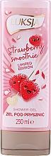 """Parfémy, Parfumerie, kosmetika Krém-gel do sprchy """"Jahodové smoothie"""" - Luksja Coconut Strawberry Smoothie Shower Gel"""