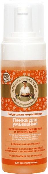 Čisticí pleťová pěna Vzdušná morušková - Recepty babičky Agafyy