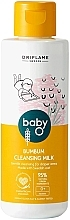 Parfémy, Parfumerie, kosmetika Čisticí mléko pod plenky - Oriflame Baby O Bumbum Cleansing Milk