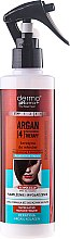 Parfémy, Parfumerie, kosmetika Keratinový sprej na vlasy - Dermo Pharma Argan Professional 4 Therapy Moisturizing & Smoothing Keratin Hair Repair