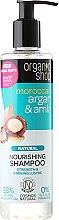Parfémy, Parfumerie, kosmetika Výživný šampon na vlasy - Organic Shop Argan & Amla Nourishing Shampoo