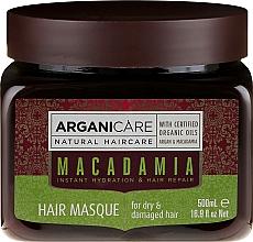 Parfémy, Parfumerie, kosmetika Ultra výživná a obnovující maska na vlasy - Arganicare Silk Macadamia Hair Mask