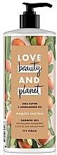 Parfémy, Parfumerie, kosmetika Krémový sprchový gel - Love Beauty & Planet Shea Butter Shower Gel