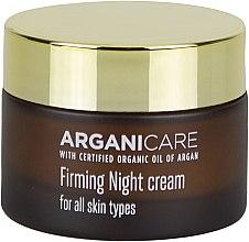 Parfémy, Parfumerie, kosmetika Posilující noční krém na obličej - Arganicare Shea Butter Firming Night Cream