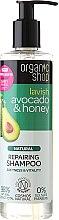 Parfémy, Parfumerie, kosmetika Šampon na vlasy - Organic Shop Avocado & Honey Repairing Shampoo