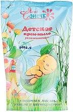 Parfémy, Parfumerie, kosmetika Dětské gelové mýdlo Hydratační, (duo-pack) - Moje Caprice Jasné Sluníčko