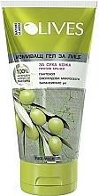 Parfémy, Parfumerie, kosmetika Čisticí pleťový gel s olivovým extraktem - Nature of Agiva Olives Face Gel