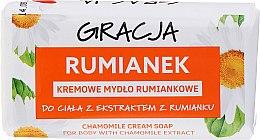 Parfémy, Parfumerie, kosmetika Toaletní mýdlo s heřmánkovým extraktem - Gracja Rose Cream Soap