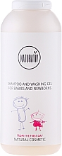Parfémy, Parfumerie, kosmetika Šampon a sprchový gel pro kojence - Naturativ Shampoo and Washing Gel For Infants and Babies