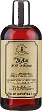 Parfémy, Parfumerie, kosmetika Taylor of Old Bond Street Sandalwood Hair and Body Shampoo - Šampon