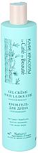 "Parfémy, Parfumerie, kosmetika Krémový sprchový gel ""Osvěžující"" - Le Cafe de Beaute Refreshing Cream Shower Gel"