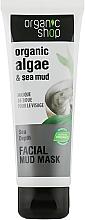 """Parfémy, Parfumerie, kosmetika Bahenní maska na obličej """"Hloubky moře"""" - Organic Shop Mud Mask Face"""