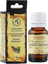 Parfémy, Parfumerie, kosmetika Aroma kompozice Vůně Provence - Aromatika