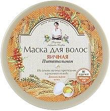 Parfémy, Parfumerie, kosmetika Maska na vlasy vaječná - Recepty babičky Agafyy