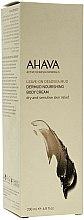 Parfémy, Parfumerie, kosmetika Výživný tělový krém - Ahava Dermud Nourishing Body Cream