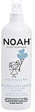 Parfémy, Parfumerie, kosmetika Dětský kondicionér na vlasy ve spreji - Noah Kids Spray conditioner milk & sugar detangling