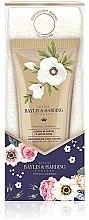 Parfémy, Parfumerie, kosmetika Sada - Baylis & Harding Royale Garden Foot Care Set (f/lot/125ml + socks)