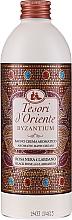 Parfémy, Parfumerie, kosmetika Tesori d`Oriente Byzantium Bath Cream - Parfémovaný krém do koupele