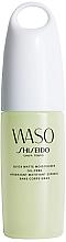 Parfémy, Parfumerie, kosmetika Prostředek pro okamžité matování - Shiseido Waso Quick Matte Moisturizer Oil-Free