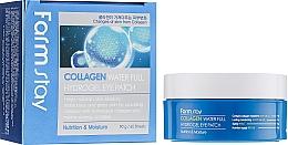 Parfémy, Parfumerie, kosmetika Náplasti pod oči s kolagenem - FarmStay Water Full Hydrogel Eye Patch